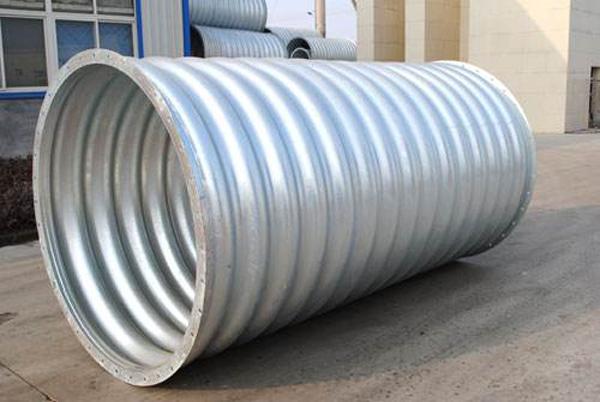 整装金属波纹管